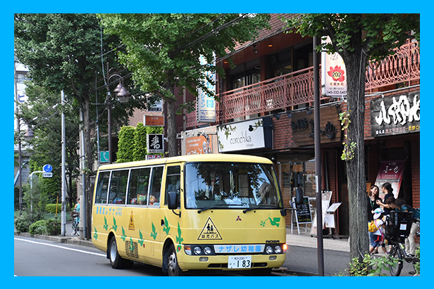 ekimae-sougei-station